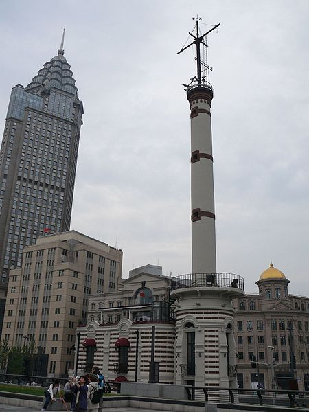 File:Semaphore of the Bund 1.jpg