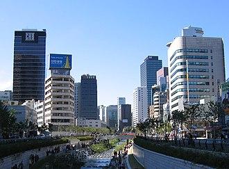 Cheonggyecheon - Image: Seoul 01 (xndr)