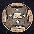 Seoul-Namdaemun Market-Manhole-01.jpg