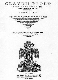 Servet Ptolomei geographicae enarrationis.jpg
