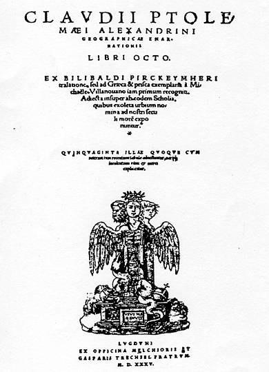 Servet Ptolomei geographicae enarrationis