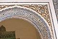 Sevilla 2015 10 18 1358 (23835204134).jpg