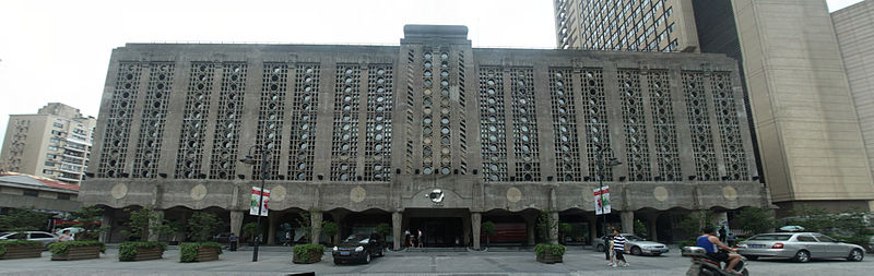 File:Shanghai Municipal Council Abattoir.jpg