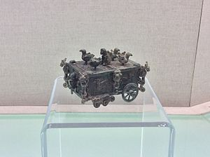 "Rites of Zhou - Image: Shanxi Museum chariot with ""Yue Ren Shou You"" design"