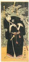 Kataoka Nizaemon VII as Ki no Natora