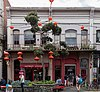 Sheam & Lee Building, Fisgard St, Victoria, British Columbia, Canada 001.jpg