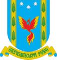 Shevchrnkyvskyi rayon dnipro gerb.png