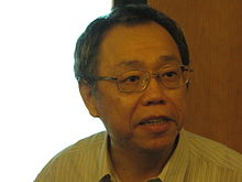 Shih-Chang Lee, the Fellow of Academia Sinica.JPG
