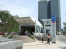 Shihjia Station Exit3 and Bao Chen Enterprise Building 20080322.jpg