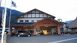 Shiiba village hall.JPG