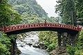 Shinkyo (Sacred Bridge), Nikko, Tochigi 20130812 2.jpg