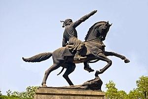 Shivaji Park - Shivaji statue at Shivaji Park