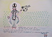 List of Shakti peeth in Bengal - WikiVisually