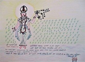 Bhramari - Shree Bhramari Ganga Devi by AZIMVTH Ashram