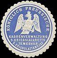 Siegelmarke K.Pr. Kassenverwaltung des Kriegslazarets Temesvar der Kriegslazaretabteilung 122 W0346827.jpg