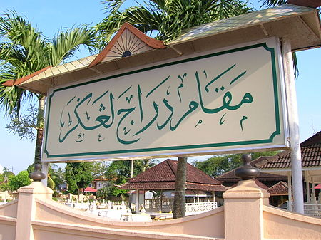 Langgar, Kota Bharu