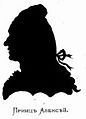 Silhouettes of the Russian Royals - Alexey.jpg