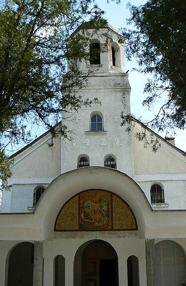 Simitli-church-front.jpg