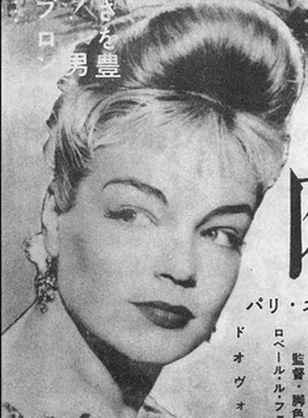 Photo Simone Signoret via Wikidata