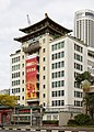 Singapore Chinese-Chamber -Commerce-and-Industry-Building-01.jpg
