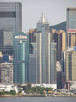 Sino Plaza north side.JPG