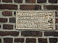 Sint Stefanuskerk, Stevensweert gevelsteen.JPG