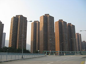 Public housing in Hong Kong - Siu Hong Court, an early Home Ownership Scheme housing estate built in 1982.