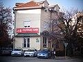 Skopje, Republic of Macedonia , Скопје-Скопље, Р. Македонија - panoramio (17).jpg