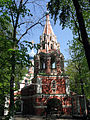 Small Cathedral of the Theotokos of the Don (Donskoy Monastery) 10.jpg