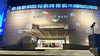 Sobha City Mall - night view of Main entrance of Sobha City Mall