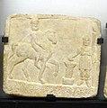 Sofia Archeological Museum Votive tablet 04.jpg