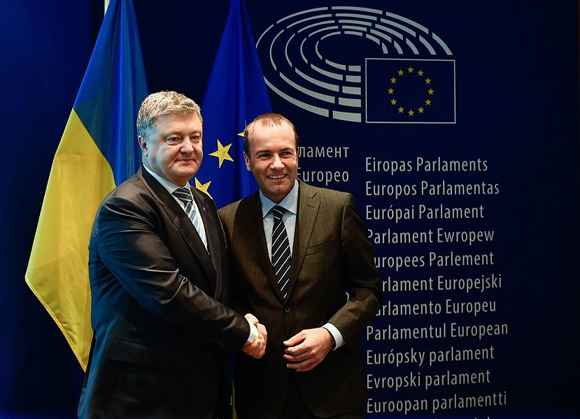 Solemn ceremony of signing the document on visa liberalisation with the EU for Ukrainians 08.jpg