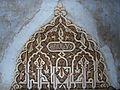 Solo Dios es vencedor, la Alhambra.jpg