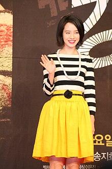 Pieseň Ji Hyo stále datovania CEO 2013