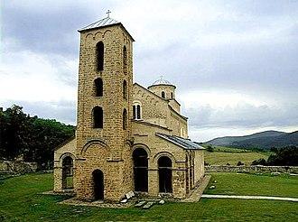 Stari Ras - Image: Sopocani monastery 16
