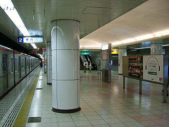 Yamato Station (Kanagawa) - The Sagami Railway platform
