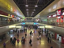 South to north glance in Beijing West Railway Station (20151228190532).jpg
