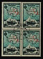 Soviet Antarctic Bases stamp 1956.jpg
