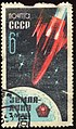 Soviet Union-1963-Stamp-0.06. Luna-4.jpg