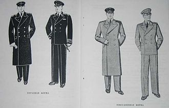 Diplomatic uniform - Image from the 1943 Soviet regulations concerning the diplomatic uniform