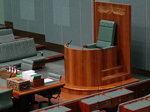 Speaker of the Australian House of Representatives - The Speaker's chair in the House of Representatives