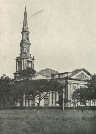 St Andrew's Church, Chennai - Image: St. Andrew's Church 1905