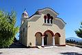 St. Nicholas Church – Ano Gerakári– Zakynthos - Greece – 02.jpg