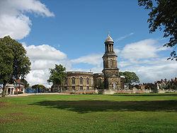 Talk The Quarry Park Wikipedia