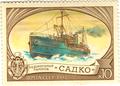 Stamp-ussr1977-ships-steam-icebreaker-sadko.png