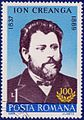 Stamp 1989 Ion Creanga.jpg