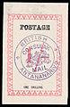 Stamp BCM Madagascar 1886 1s.jpg