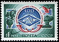 Stamp Soviet Union 1972 CPA 4169.jpg