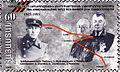 Stamp of Armenia m63.jpg
