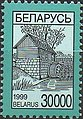 Stamp of Belarus - 1999 - Colnect 278813 - Water mill.jpeg